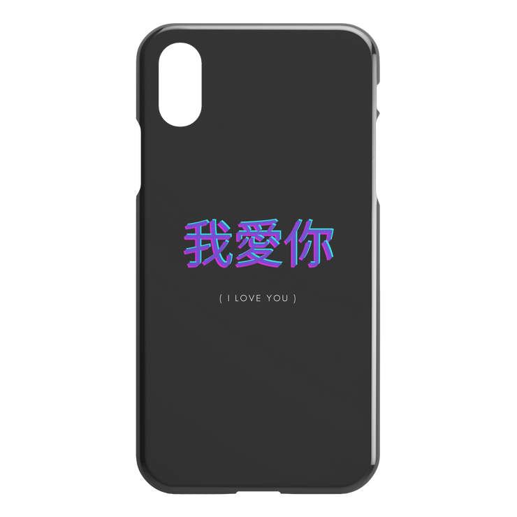 Chinese I Love You IPhone Case Purple