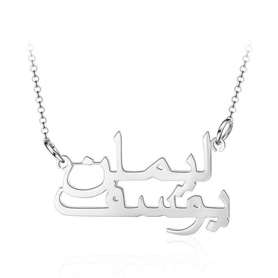 Arabic Name Necklace with 2 Names in 925 Sterling Silver - Necklace - Gold Color