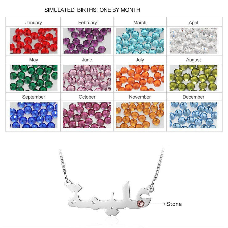 Arabic Name Necklace with Birthstone in 925 Sterling Silver - CoupleGifts.com