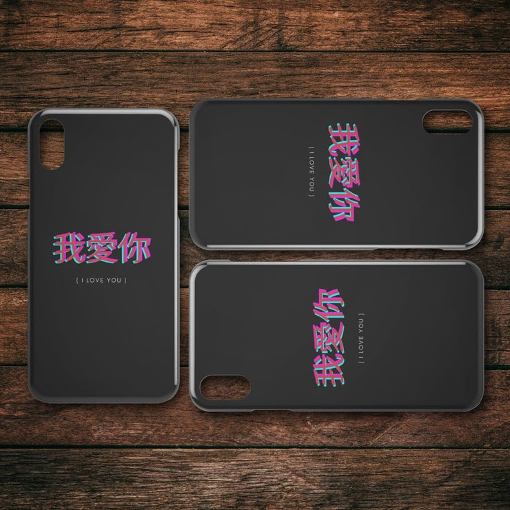 Chinese I Love You IPhone Case Pink - CoupleGifts.com