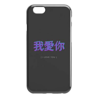 Chinese I Love You IPhone Case Purple - Phone Cases 2 - iPhone 6 6S