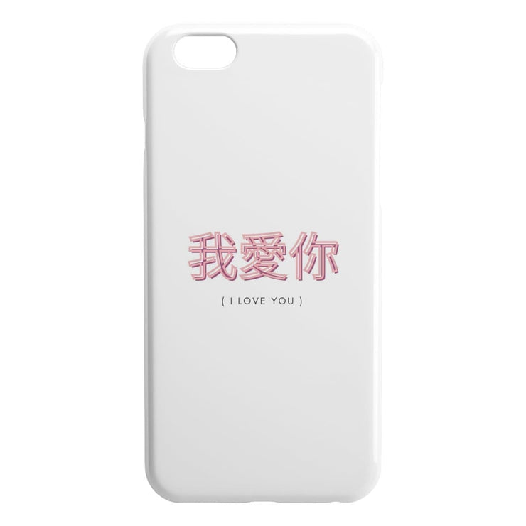 Chinese I Love You IPhone Case Rose - CoupleGifts.com