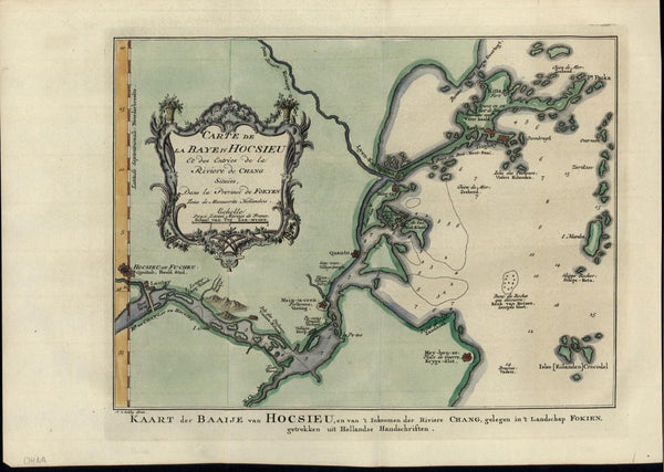 China Bay of Hocsieu Yangtze River Chinese coast 1749 old antique color map