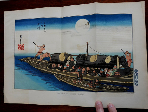 Traditional Japanese Artwork Boats Rowers 1856 Perry Expedition litho view print