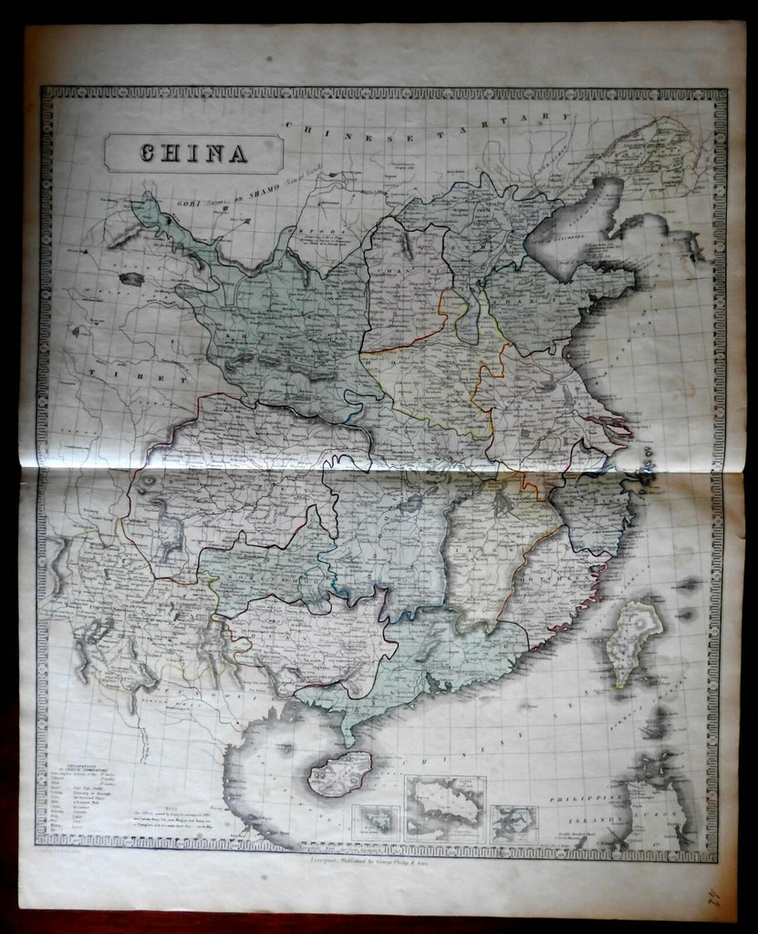 China with insets 1855 Phillip monumental large engraved map hand color