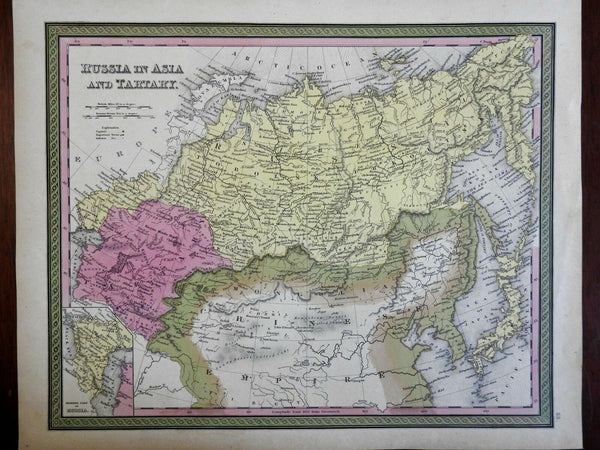 Russia in Asia Siberia Kamchatka Japan Aral Sea Caucasus c. 1846-9 Mitchell map