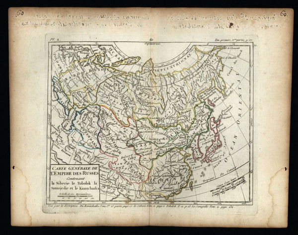 Russian Empire Asia China Company's Land 1748 Vaugondy engraved miniature map