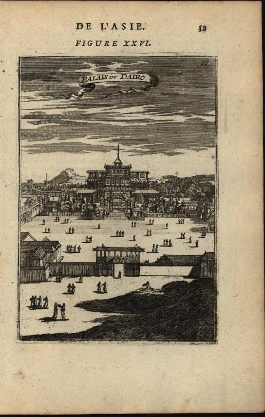 Palace of Datra Walled Fortress China 1683 antique engraved print