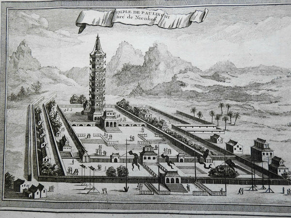 Porcelain Tower compound Nanjing China 1748 Bellin engraved bird's eye view