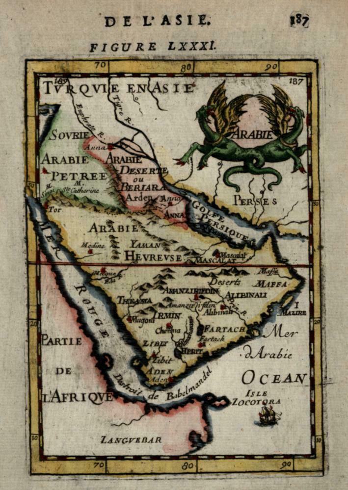 Arabian Peninsula 1683 Mallet decorative miniature map w/ large dragon cartouche