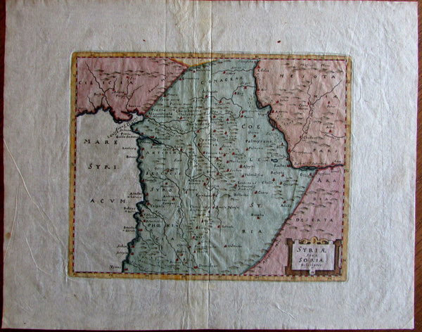 Syria Palestine Middle East c.1670 by Mosting antique folio engraved color map