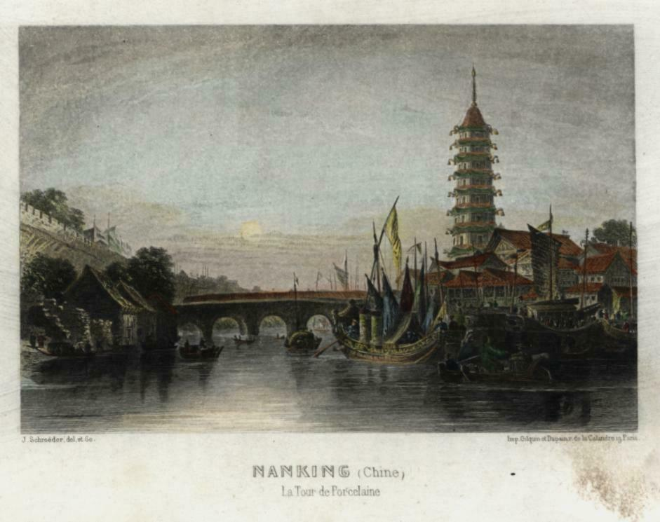 China Nanking Porcelain Tower c.1850 engraved city view beautiful hand color