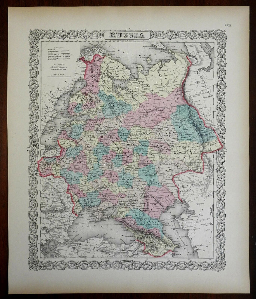 Russian Empire Muscovy Ukraine Poland Finland Caucasus 1855 J.H. Colton map
