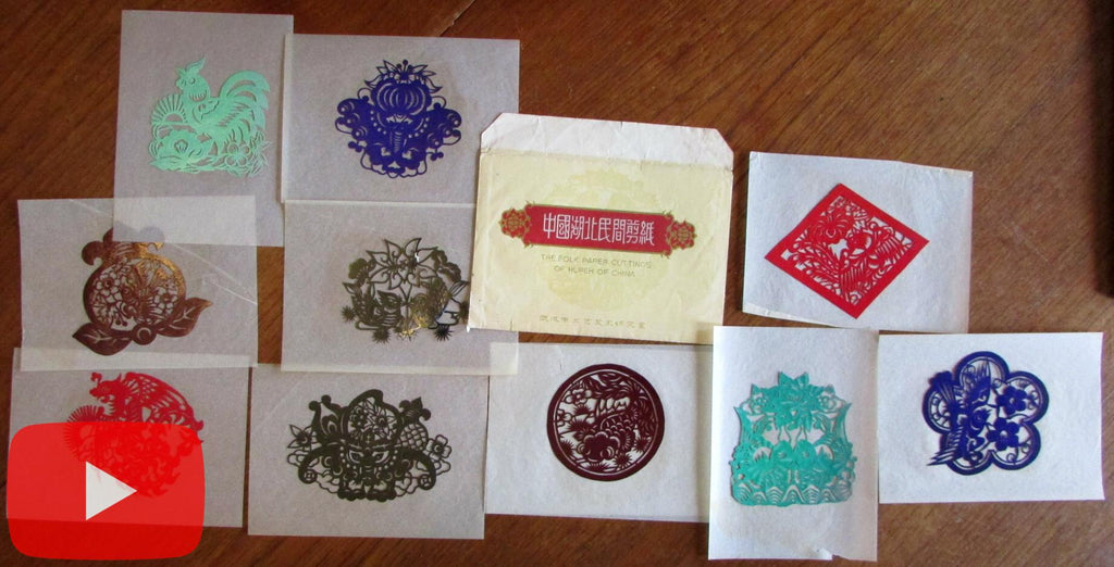 China Chinese paper cut art c.1956 lot of 10 wonderful designs amazing art