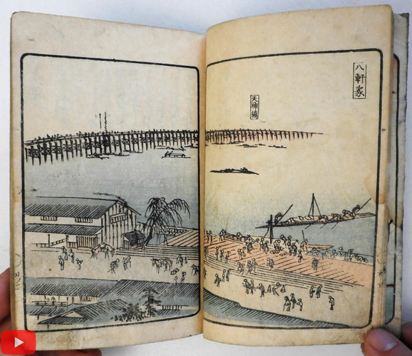 Japanese wood block views book c.1855 Osaka (?) many harbor architecture people