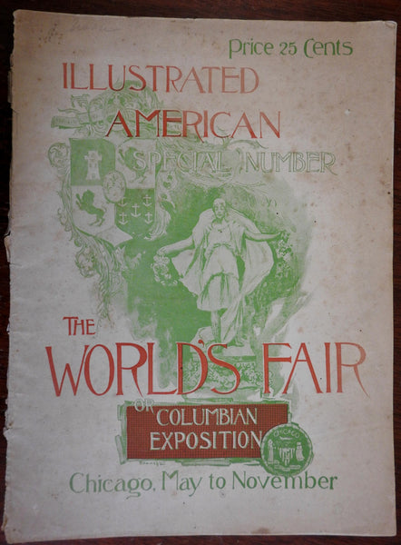 World's Fair Columbian Exposition Chicago 1893 Illustrated souvenir booklet
