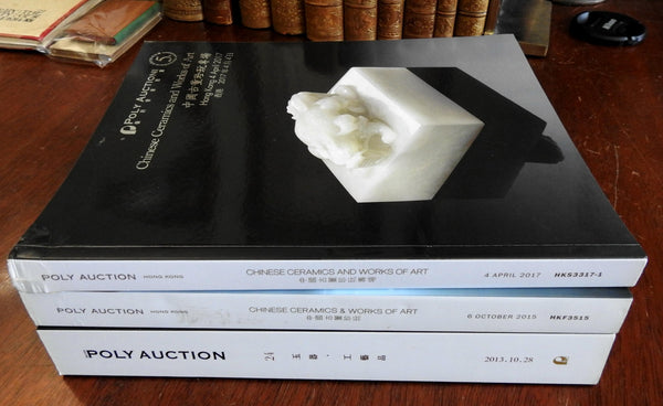Chinese Poly Auction 2013-17 monumental catalogs lot x 3 wonderful art works