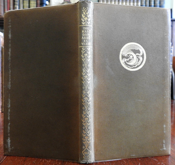 The Kasidah Richard Francis Burton poetry 1902 lovely American edition