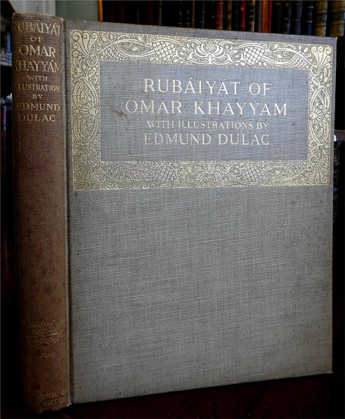 Rubaiyat of Omar Khayyam 1910 Edmund Dulac art illustrated book tipped in plates