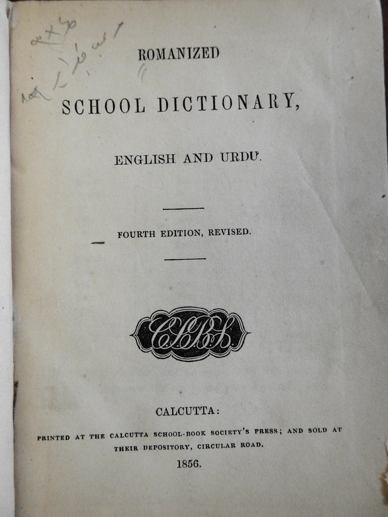 English -Urdu School Dictionary India 1856 Calcutta British Raj translation book