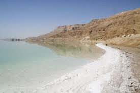 Top 3 Dead Sea Salt Products For You