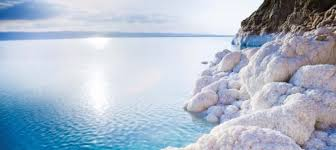 Dead Sea best products