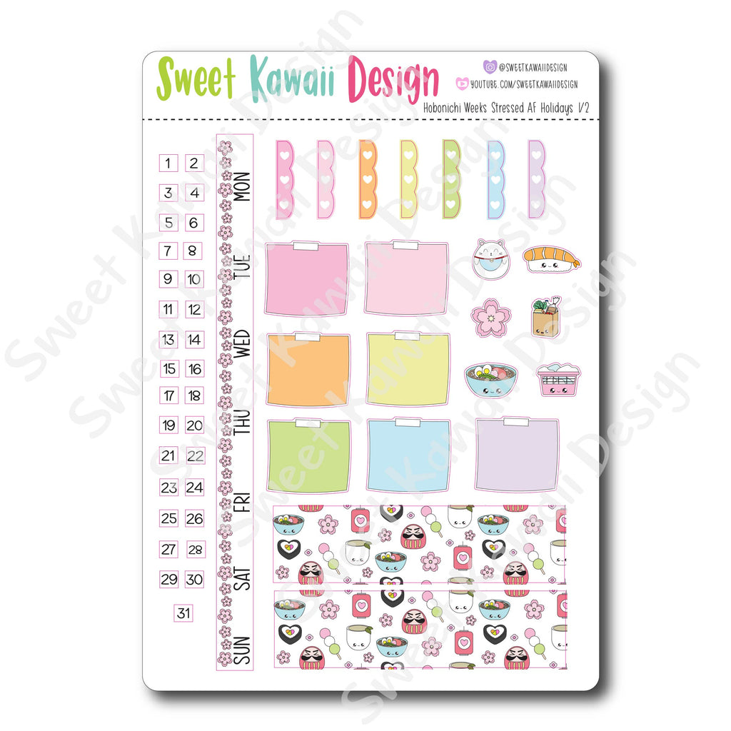 Kawaii Hobonichi Weeks Stickers - I Heart Japan