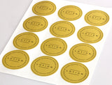 Shiny Gold Foil 2.5 Inch Diameter Circle Labels for Laser Printers with Template and Printing Instructions, 5 Sheets,  60 Labels (GF25) -