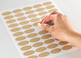 Textured  Brown Kraft 1.5 x 0.75 Inch Oval Labels with Downloadable Template and Printing Instructions, 5 Sheets, 275 Labels (OK15)
