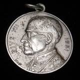 "Gabriel ""In the Beginning Was the Word"" Pope Pius XII 1951 Sterling Silver Charm"