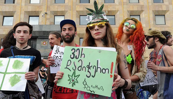 Activists gather during a rally in support of marijuana legalization in central Tbilisi, Georgia, on June 2, 2015. VANO SHLAMOV/AFP/GETTY IMAGES