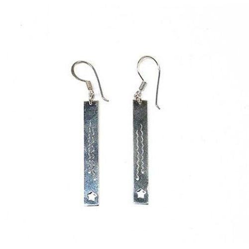 Long Silver Bar Earrings with Tiny Star Cut-Out Handmade and Fair Trade