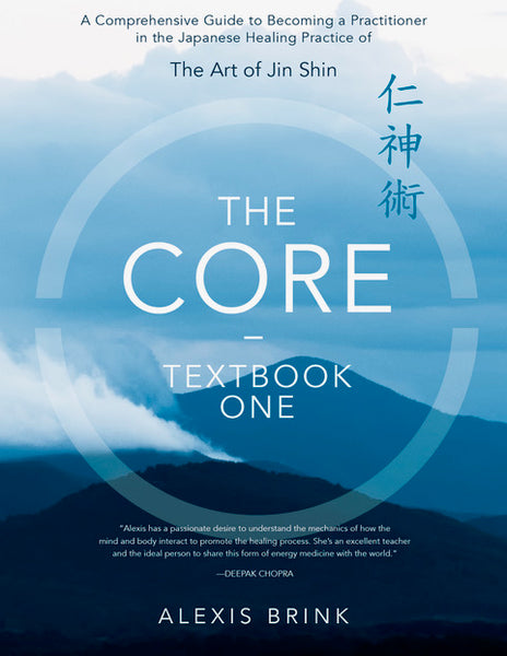 Textbook 1: The Core