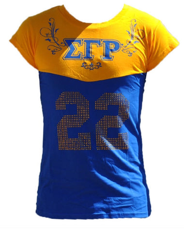 Sigma Gamma Rho ( Royal Blue and Gold 22)