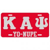 "Kappa Alpha Psi License Plate "" Yo Nupe"""