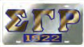 Sigma Gamma Rho 1922 License Plates