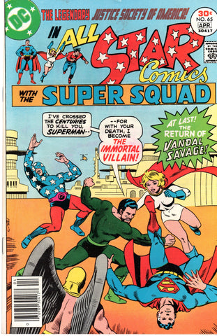 All Star Comics #65 with the Super Squad