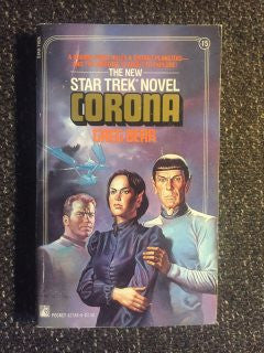 Corona by Greg Bear -- Paperback