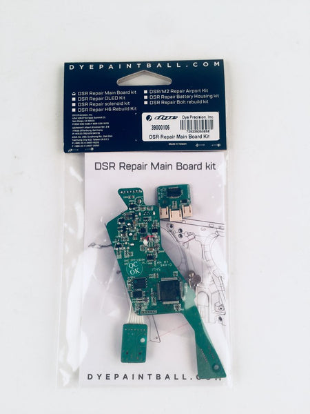 DSR Repair Main Board Kit (Плата управления)