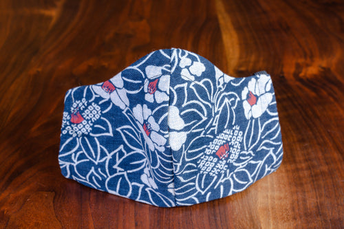 Cloth Mask #1 - Cotton Kiriko Floral Fabric