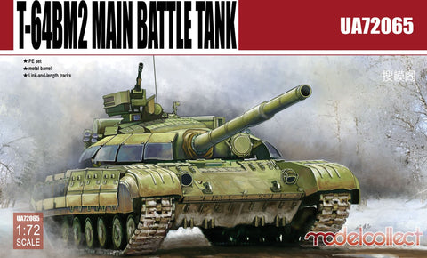 ModelCollect Military 1/72 T64BM2 Main Battle Tank (New Tool) Kit