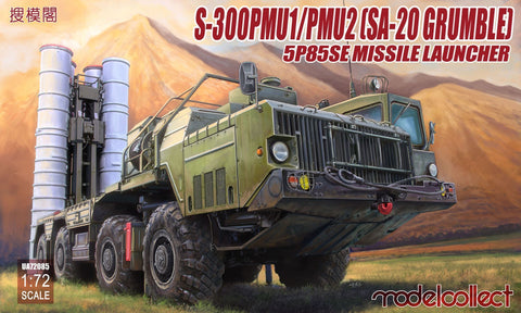 ModelCollect Military 1/72 S300PMU1/PMU2 (SA20 Grumble) Air Defense Missile on 5P85SE Missile Launcher Kit