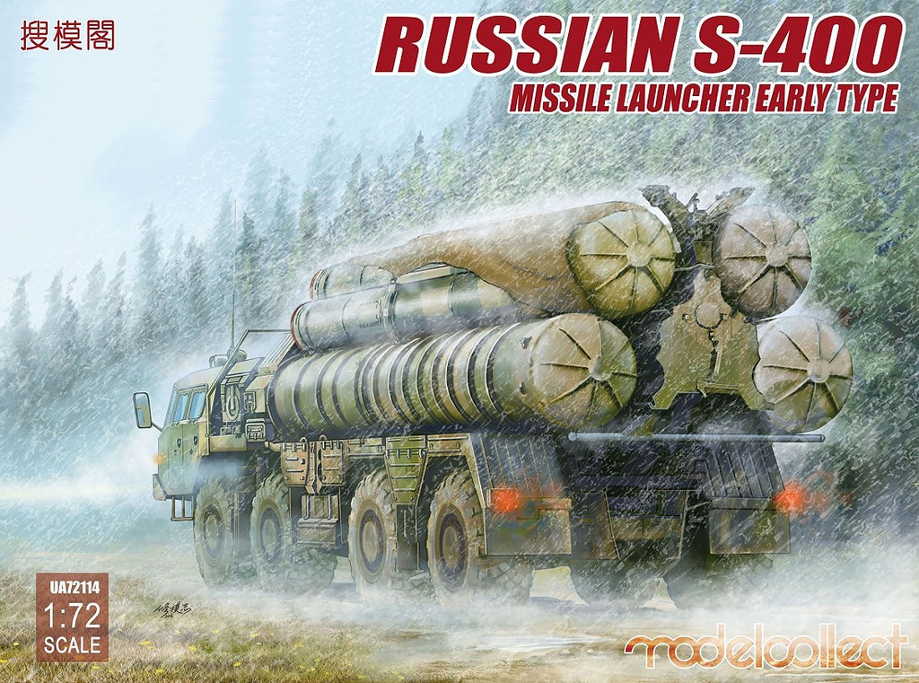 ModelCollect Military 1/72 Russian S400 Missile Launcher Early Type Kit