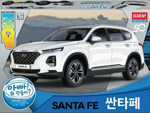 Academy Car Models 1/24 Hyundai Sant Fe SUV (New Tool) Kit