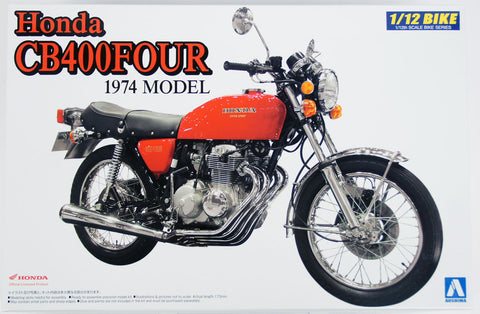 Aoshima Car Models 1/12 Honda CB400-FOUR 1974 Model Motorcycle Kit
