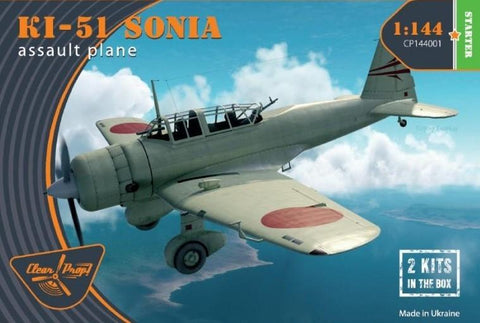 Clear Prop 1/144 Ki51 Sonia Japanese Assault Aircraft (2) (Starter) Kit