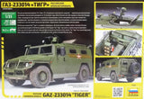 Zvezda Military 1/35 Russian GAZ Tiger Armored Vehicle New Tool Kit