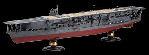 Fujimi Model Ships 1/350 IJN Kaga Aircraft Carrier Kit