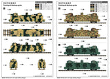 Trumpeter Military Models 1/35 Soviet PL37 Light Artillery Armored Railcar 1939 Kit