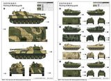 Trumpeter Military Models 1/35 Russian 2S1 Self-Propelled Howitzer Kit